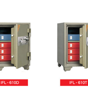 Medium-Fireproof-Safes