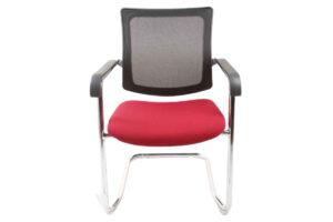 Miami-Visitors-Chair
